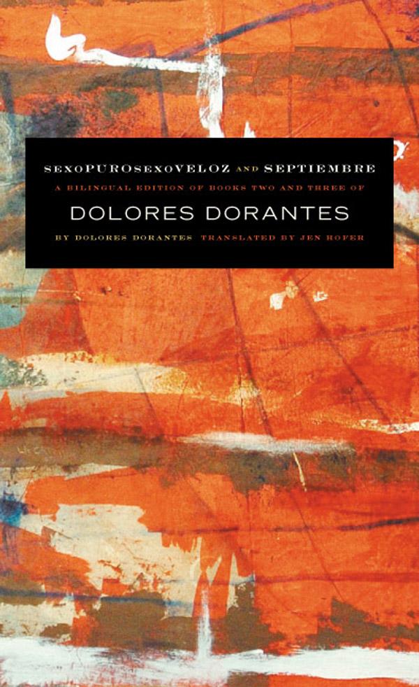 sexoPUROsexoVELOZ // Septiembre Dolores Dorantes