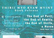 Thirii Myo Kyaw Myint, Khadijah Queen, and Carolina Ebeid, Sunday, February 25, 2018, 7pm