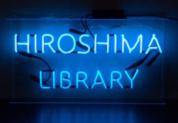 Hiroshima Library, Opening Friday, October 22, 2021